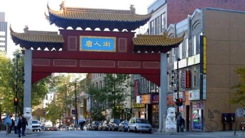 华人撤退,唐人街已人去楼空,美媒给出的原因让人深思