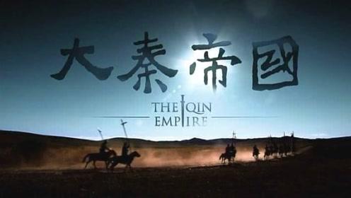 《流血的仕途》  全新视角再现大秦帝国兴衰史