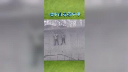 """躲雨的工人们,可真是""""墙""""中自有强中手啊"""