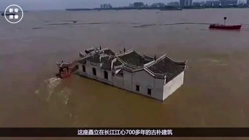 """国内这座""""钉子户"""",霸占长江700多年,国家保护无人敢拆"""