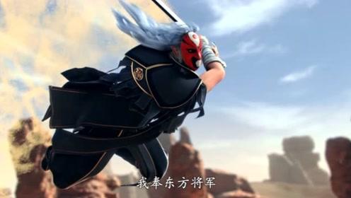 电影预告风格打开西行纪:沙悟净奉命持国天王,大战恩师唐玄奘!