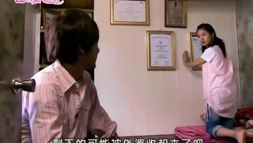 恶作剧之吻2:直树带湘琴进自己的别墅,里面的二层让湘琴惊呼奖状房间滚圆顶图片