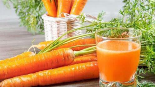 胡萝卜营养价值虽高,但食用时还是有禁忌的,特别是这2点!