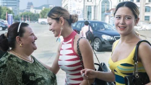 法国姑娘看望嫁到中国的妹妹,到农村家里却愣住了:我也要嫁给中国人!