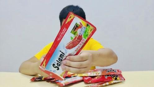 拆箱试吃萨咪拉零食,一次吃过瘾了