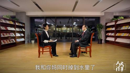 人文清华讲坛张明楷:无处不在的刑法学