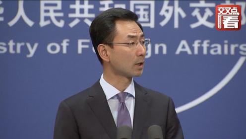 中国对英国大学施加影响力?耿爽用这8个字回击污蔑!