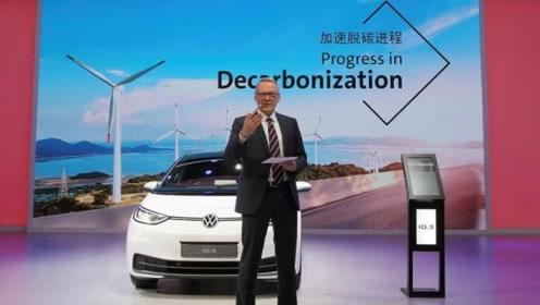 大众汽车集团(中国)重磅亮相第二届中国国际进口博览会