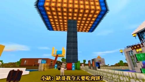 迷你世界:主播被巨人之锤砸中