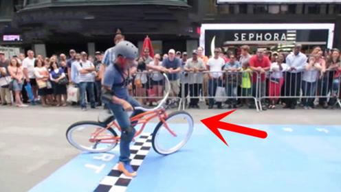 车头是反方向的自行车,谁能骑行10米奖励1000美元,结局会如何?