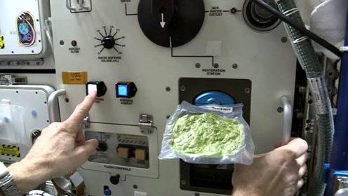 宇航员在太空吃蔬菜只能用水泡,网友:跟泡面调料包有啥区别?