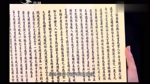 咸丰皇帝向来不喜欢曾国藩,可为何还要让他援川?