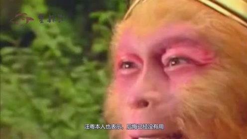 3位唐僧扮演者的悬殊命运,取到真经身家上亿,半途而废晚景凄凉