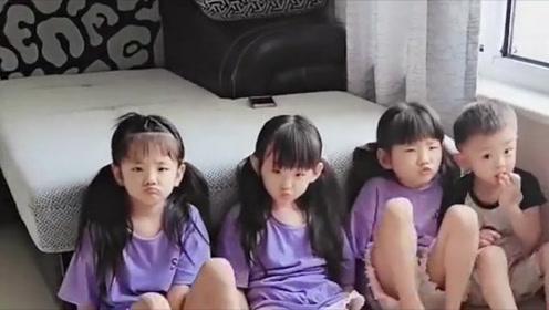 3胞胎姐姐和弟弟不听话,被妈妈家法伺候,一脸不情愿的表情