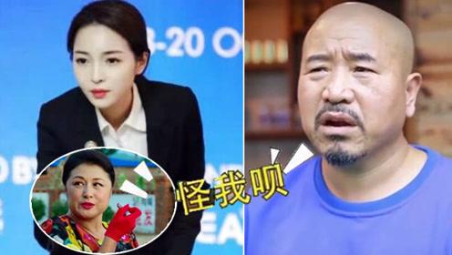 最美台球女裁判又来了!王钟瑶把刘能裁哭了