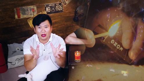 搞笑小故事:失恋男子醉酒后玩火柴,不慎把房子给点了!