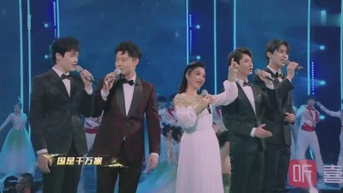 刘媛媛携手声入人心男团为国高歌《国家》