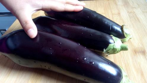 买茄子时,选直的还是弯的?菜农:别再买错了,买错难吃又费钱!