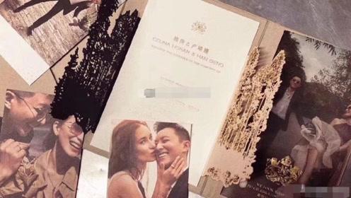 疑似韩庚卢靖姗婚礼请柬 两人贴面亲吻好甜蜜