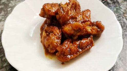 鸡翅的特色做法在这里,香嫩美味,我家小孩子特喜欢吃