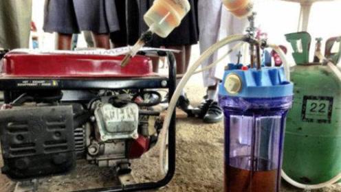 英国专家要用尿液给电池充电,这么重口味?你敢用吗?