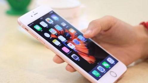 """1300万用户""""中招"""",苹果手机微信一天重启几百次,有你吗?"""