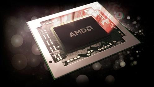 苏妈亲口确认7nm APU明年初发布!Zen 3芯片紧随其后