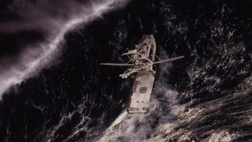 一部高分灾难片,狂涛巨浪吞噬船员,无法逃离大自然生存法则