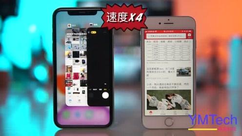 iOS13.2 体验:修复4G断流,实测到底有没有解决后台时间过短问题
