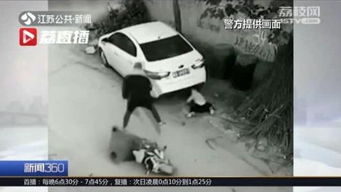 摔了一辆车 救起两家人!男孩踢皮球差点命丧车轮