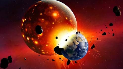 如果地球与一个大行星相撞怎么办?
