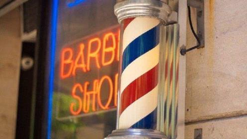 为什么理发店的门口都有旋转的三色灯?现在知道还不晚!