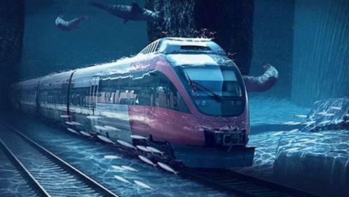 """我国明年开造""""海底高铁""""!全球科技首创,老外:这太疯狂了"""