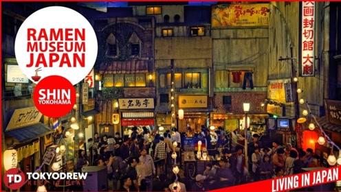 日本打造的拉面博物馆,既能感受制作过程也能吃,中国吃货表示很满意