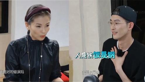 刘涛当众点名批评张翰,谁注意他下意识说的7字?让在场所有人惊呆