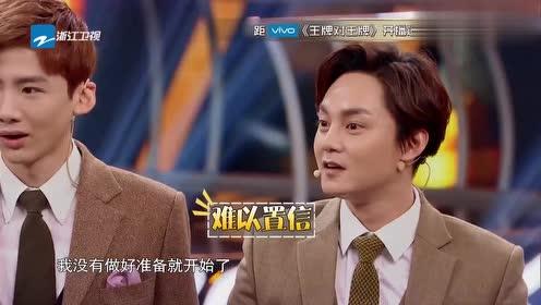 张丰毅掰手腕秒杀黄轩,让人难以置信,厉害了我的叔