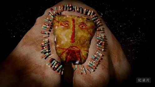 古山宗先民的黄金面具和墓穴葬品!考古发现这些先民或来自中国!