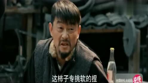 光荣时代:王八爷阴阳怪气说话有玄机,多爷不愿意了