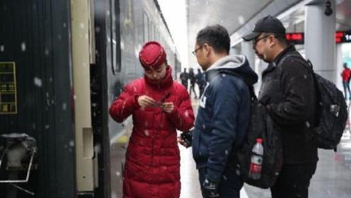 为什么火车在开车前3分钟,就关闭检票口,让资深乘务员来告诉你答案