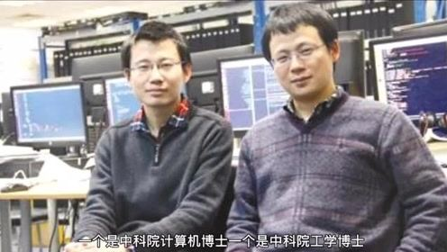 中国天才学霸两兄弟,创业估值超百亿,从中科大少年班到亿万富豪