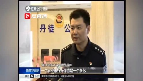 """""""炒鞋热""""暗藏陷阱 鞋圈""""大佬""""诈骗600万被捕"""