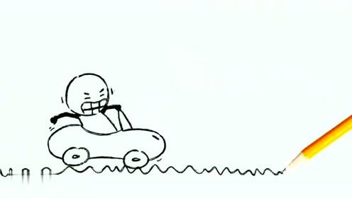 创意搞笑简笔动画,铅笔小人玩个车又被隐形人捉弄