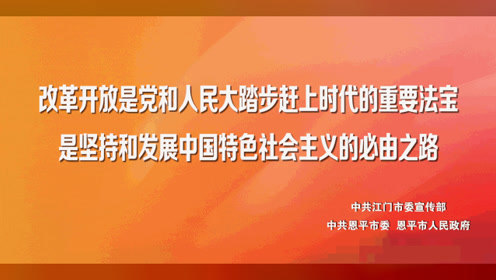 """恩平市委政法委召开""""不忘初心、牢记使命""""主题教育调研成果交流会"""