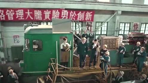 奔腾年代:冯仕高带人抄常汉坤家,结果被金灿烂一脚踹飞