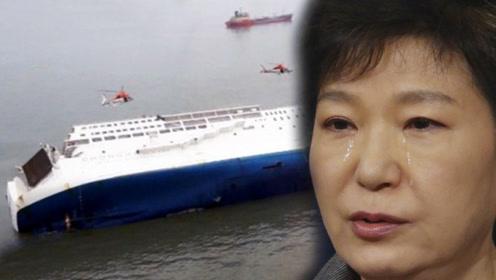 韩国检方重启世越号惨案调查 前总统朴槿惠或被起诉