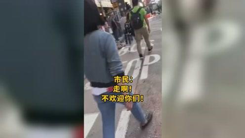 """元朗市民反击并驱赶黑衣暴徒,大喊:""""走啊!不欢迎你们!"""""""