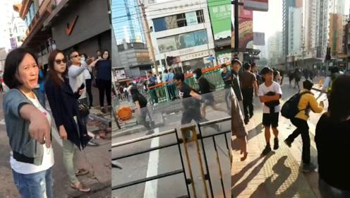 """""""走 这里不欢迎你!""""香港市民奋起反击 合力将暴徒打得狼狈逃窜"""