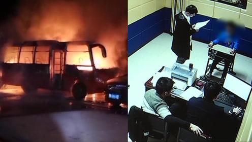 16岁少年深夜点火连烧2车竟只为好玩 民警:要先做精神病鉴定