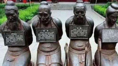 岳飞墓前原先跪了5个人,现今只剩4个,是谁不跪了?