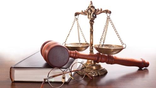 中国法律改得太快?清华法学教授:社会变化影响立法速度